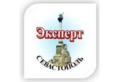 Эксперт оценка в Севастополе